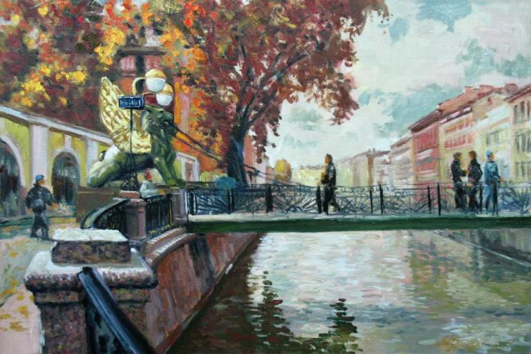 Санкт-Петербург,канал Грибоедова