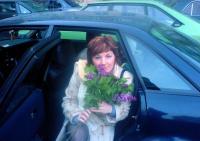 Солдатова Анна аватар