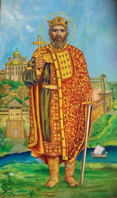 St. Prince Vladimir