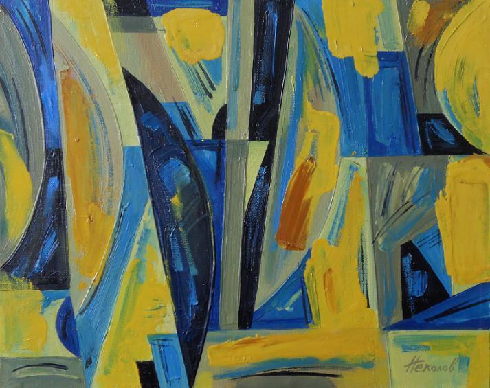 "Живопись ""Поиск равновесия"" холст, масло худ. 40 x 50 2006 г"
